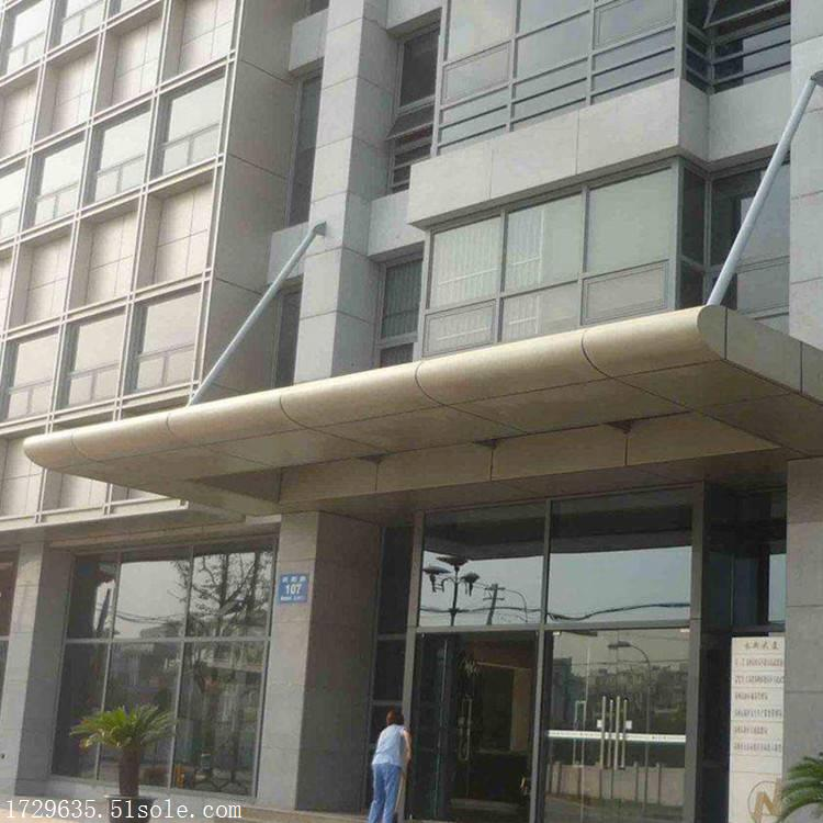 广东广州铝单板厂家