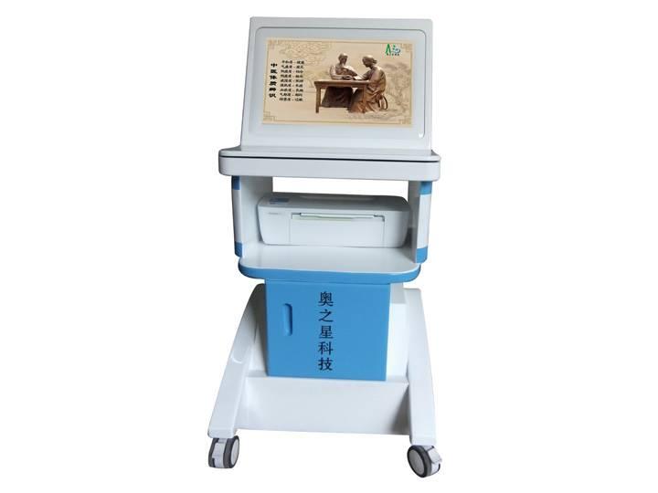中医体质辨识系统软件