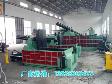 厂家供应废铁压块机打包机 废旧金属压块机