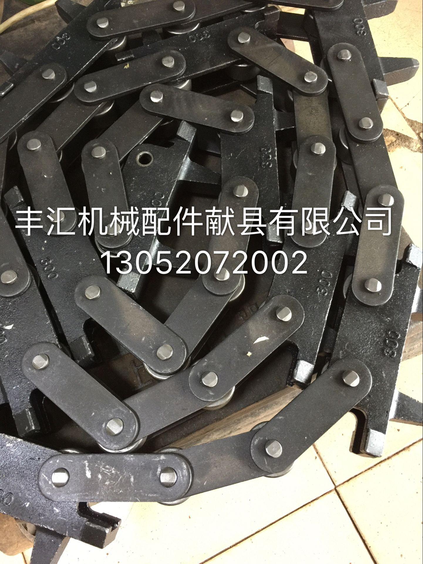 传动链条 驱动链条 悬挂链条 输送链条