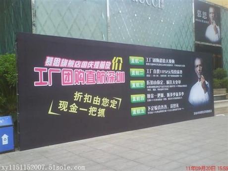 新北区/巢湖路/广告背景墙不锈钢字PVC字亚克力立体字发光字广告