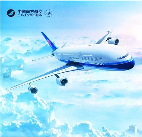 珠海广州到石家庄空运包机特价2/公斤