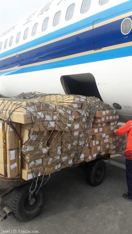 机场货运部、机场托运电话、服装空运、五金空运、贵重品空运