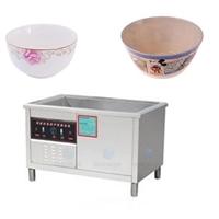 商用洗碗机商用超声波洗碗机洗菜机饭店洗碟刷碗全自动洗碗机