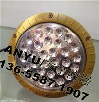 防爆高效节能LED灯BAD85-M70B1H 70W/AC220V