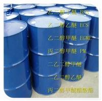 现货供应二乙二醇丁醚醋酸酯 陶氏DBA 工业级二乙二醇丁醚醋酸酯