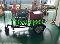 道路沥青灌缝机价格  道路灌缝机厂家