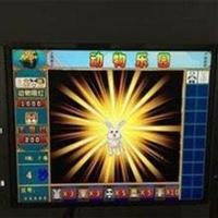广州动物乐园厂家,河北动物乐园彩票机,保定动物乐园彩票机