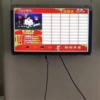 佳佳电子3D动物乐园彩票机,批发价格多少钱一台
