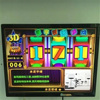 长期供应佳佳电子缺一门彩票机,厂家价格3D数字彩票机