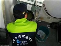 洁家邦家电清洗总部分析能够快速打开市场原因,家电清洗