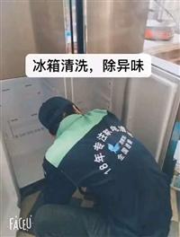 空調清洗服務前景怎么樣,潔家邦家電清洗加盟多少錢