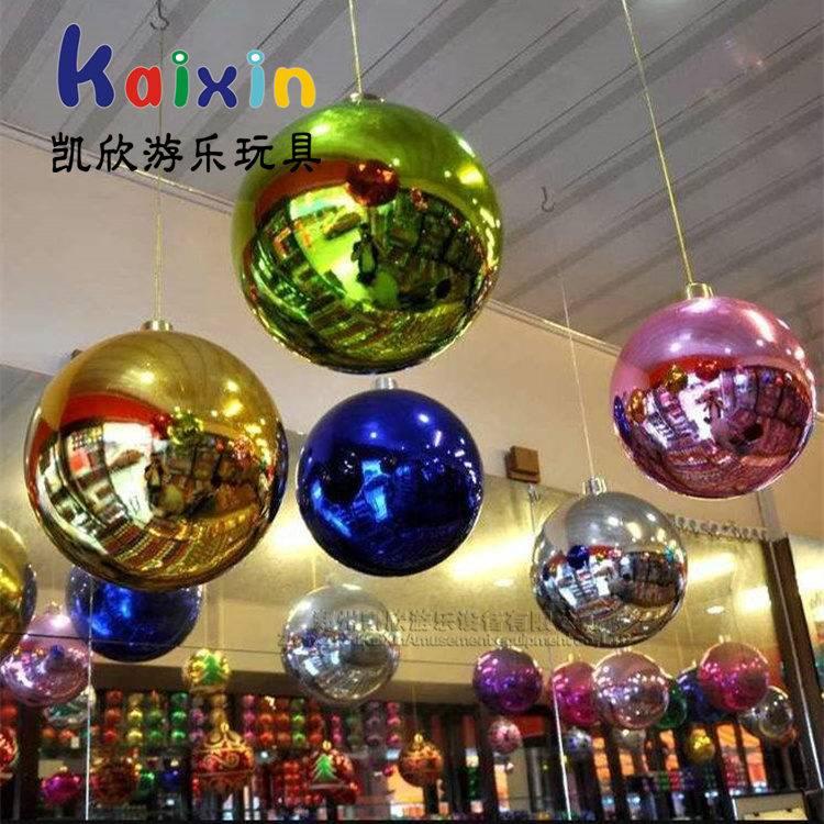 厂家直销彩色反光镜面充气球 活动礼仪庆典圣诞舞台装饰充气镜面