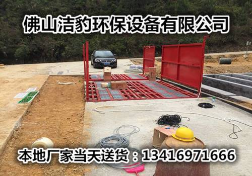 工地自动洗车设备控制方式
