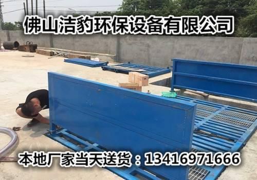 工地自动洗车设备购买既享多重优惠