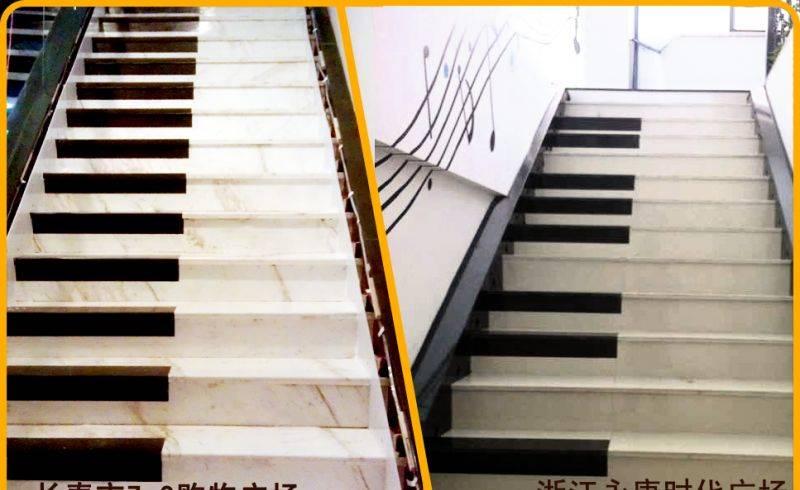 音乐楼梯 音乐楼梯制作 音乐楼梯生产厂家 郑州钢琴楼梯在哪里