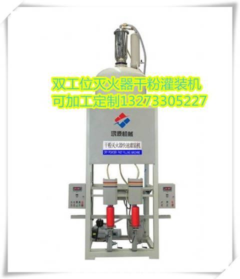 灭火器灌装机生产厂家 灭火器制造设备价格 灭火器氮气充装机