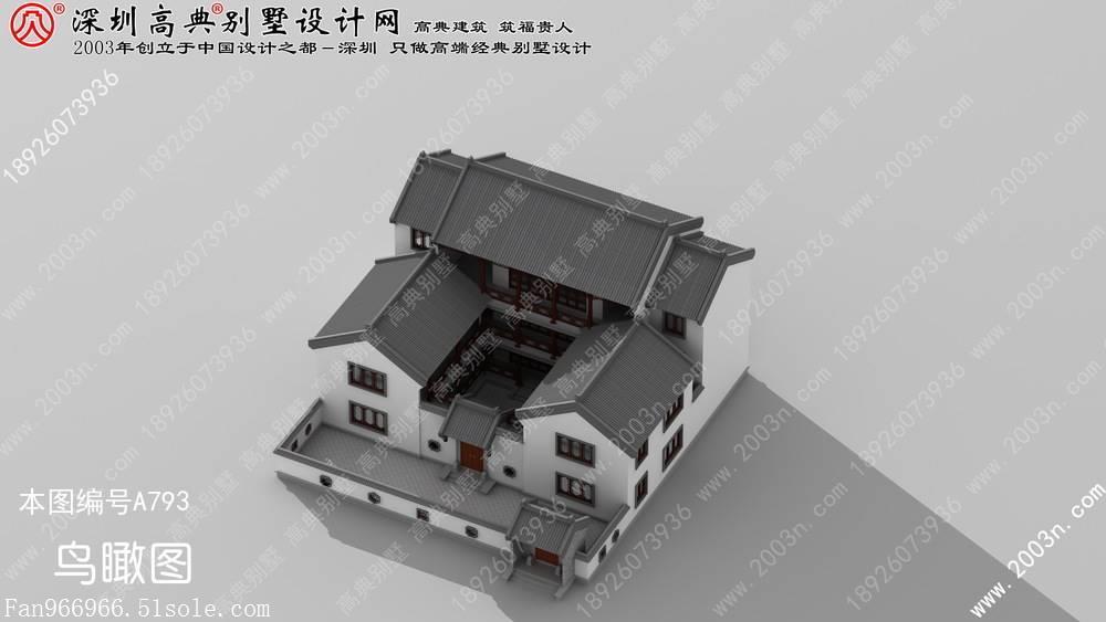 別墅農家小院設計圖