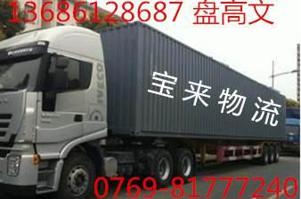 特快直达、塘厦到江西南昌精品物流专线货运公司