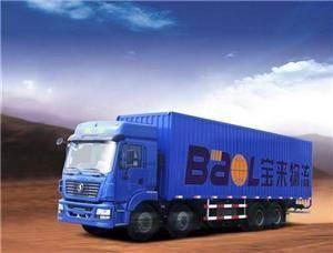 东莞市谢岗到哈尔滨全境物流专线货物运输公司 价格
