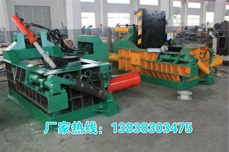 河南直销大型成型设备 废铝废铁压块成型机生产厂家