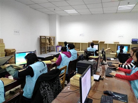 南宁档案整理数字化加工服务