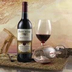 智利红酒深圳门到门一条龙进口所需要的资料