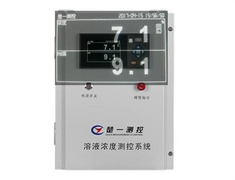 楚一测控切削液多参数智能测控系统新品上市