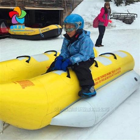 充气雪地香蕉船鲸鱼艇 滑雪场游乐设备 雪地悠波球 雪地游乐设备