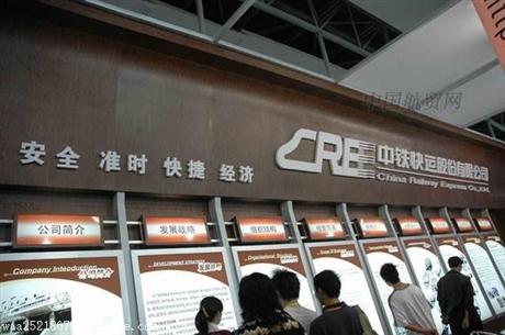 上海浦东新区中铁快运电话