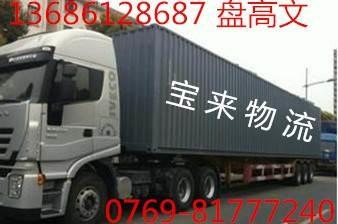 东莞市黄江到天津物流专线直达 特快货运 99