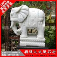 石雕大象一对汉白玉小象招财镇宅辟邪风水摆件家居饰品工艺品礼品