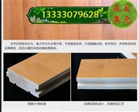 体育运动木地板防腐性能标志保护程度