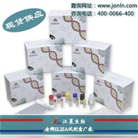SCD检测试剂盒(种属全)实力厂家