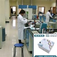脱氢表雄酮检测试剂盒(全种属)说明书