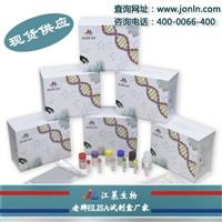 抗增殖细胞核抗原抗体(PCNA)ELISA试剂盒回收率高