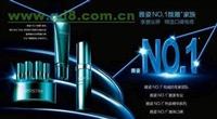 北京大兴区安利产品专卖店 北京大兴区安利产品热线电话