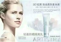 北京门头沟区安利专卖店地址在哪里 北京门头沟区安利产品哪有卖