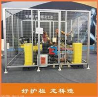 合肥高质量机器人围栏 合肥工业机器人安全围栏 龙桥护栏专业定制