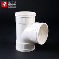pvc排水管三通规格