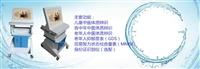 AZX-I型中医体质辨识系统