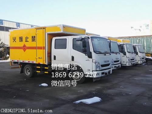 双排座爆破器材运输车/跃进民爆运输车
