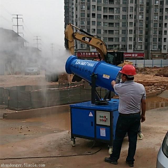 天津塘沽雾炮机拆迁工地用风送式雾炮机专业除尘减霾