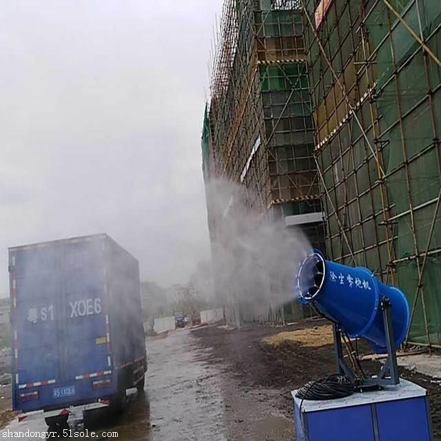 山东环保雾炮除尘配件工地车载喷雾机型号、配置、空气净化