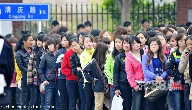 深圳临时工派遣