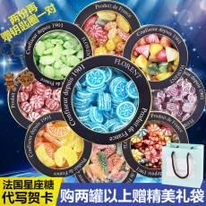 天津进口意大利糖果商检需要那些资料