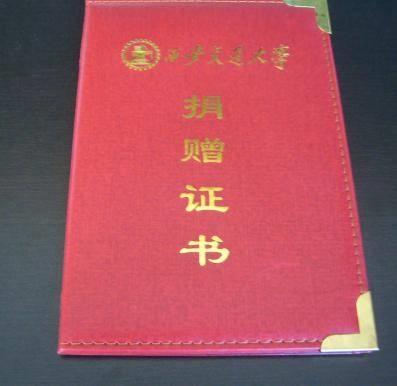 粘本证书订做 插页证书订做 西安证书印制