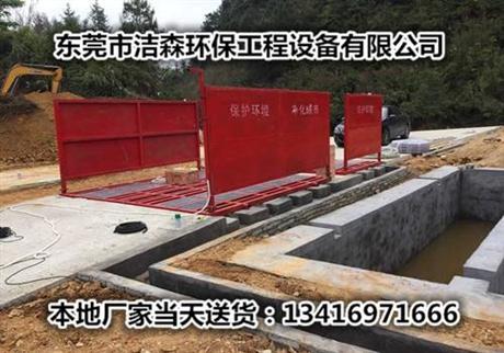 深圳工地洗车机商城特卖