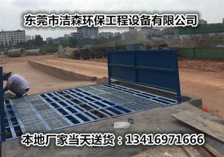 深圳工地洗车机安全及注意事项