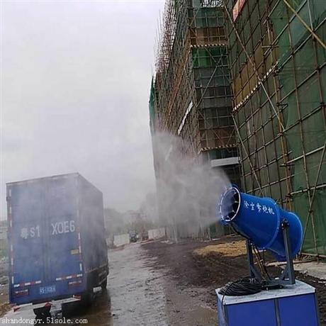 高射程除尘雾炮厂家垃圾填埋场除尘消毒雾炮机